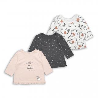 """Бебешки блузки """"Daddy's"""""""